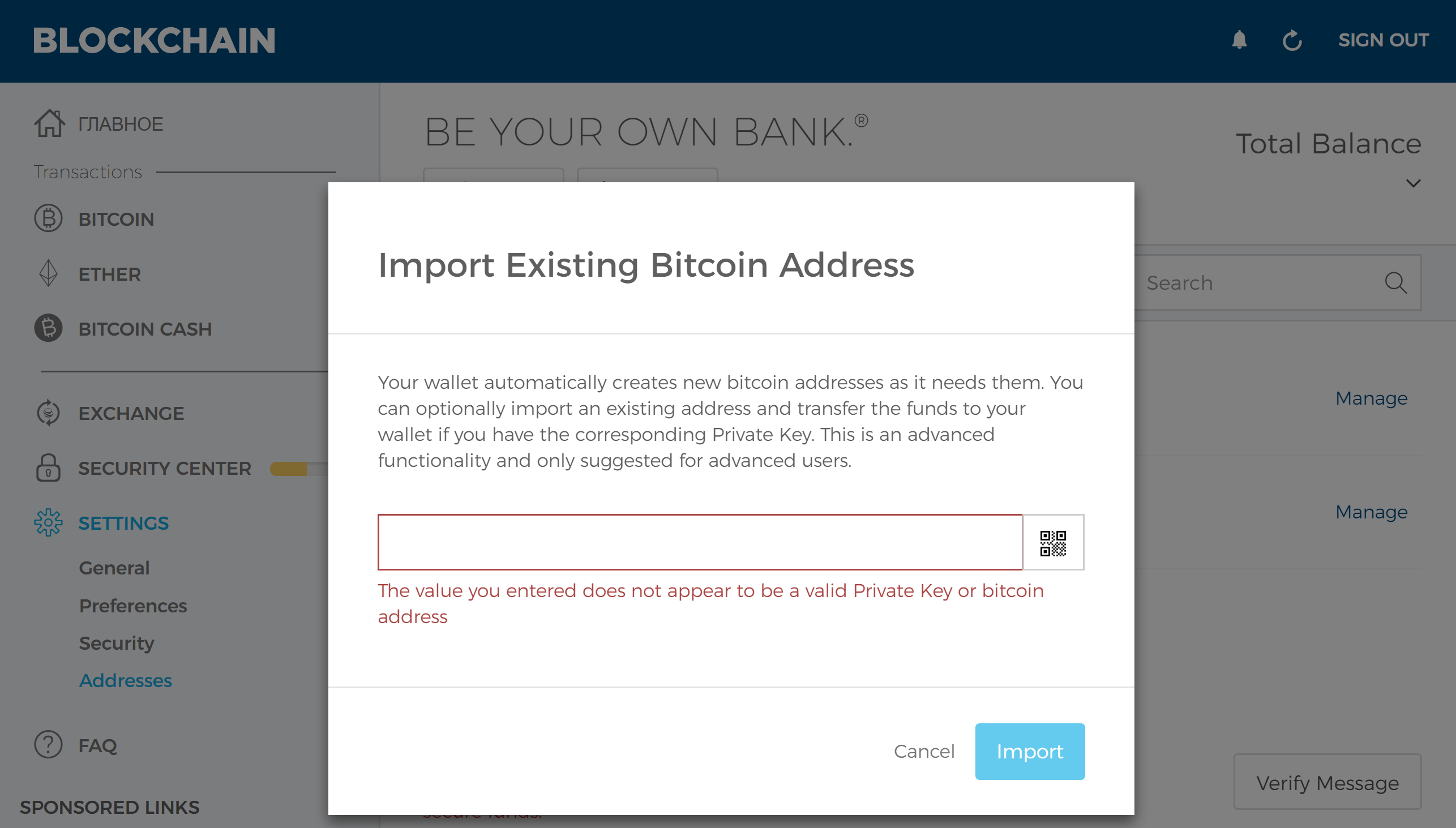 How to import Bitcoin private keys into your wallet