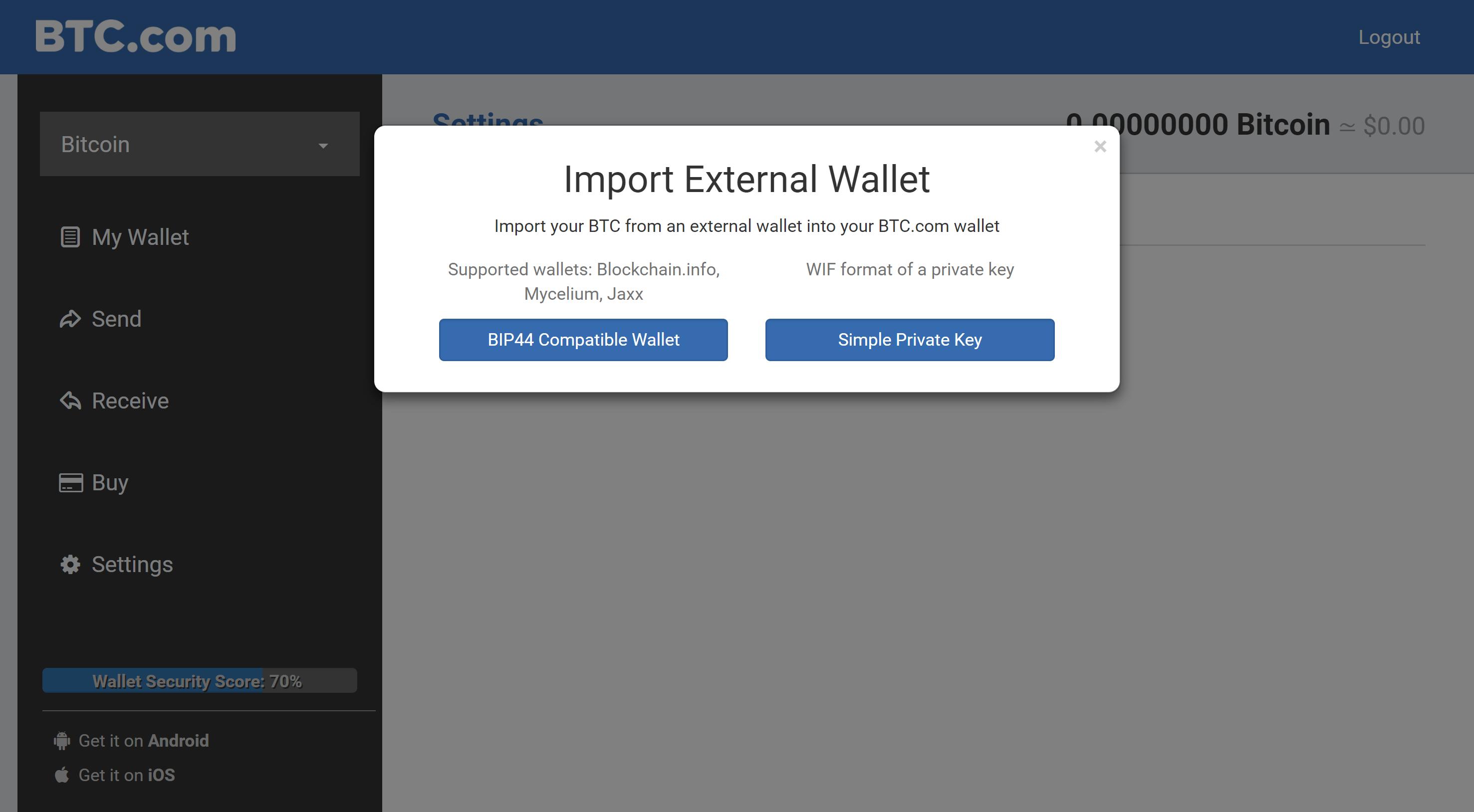 How to import private keys to btc com?